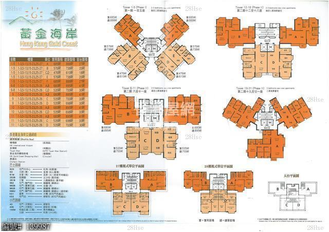 Hong Kong Apartments Floor Plans Hong Kong Gold Coast Floor