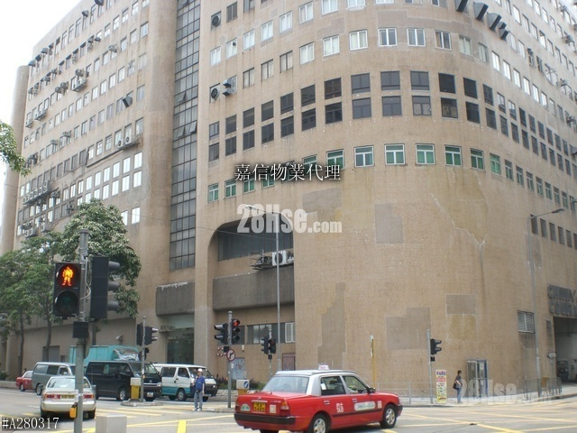 Kowloon Bay Po Lung Centre office/industrial For sell - 28Hse
