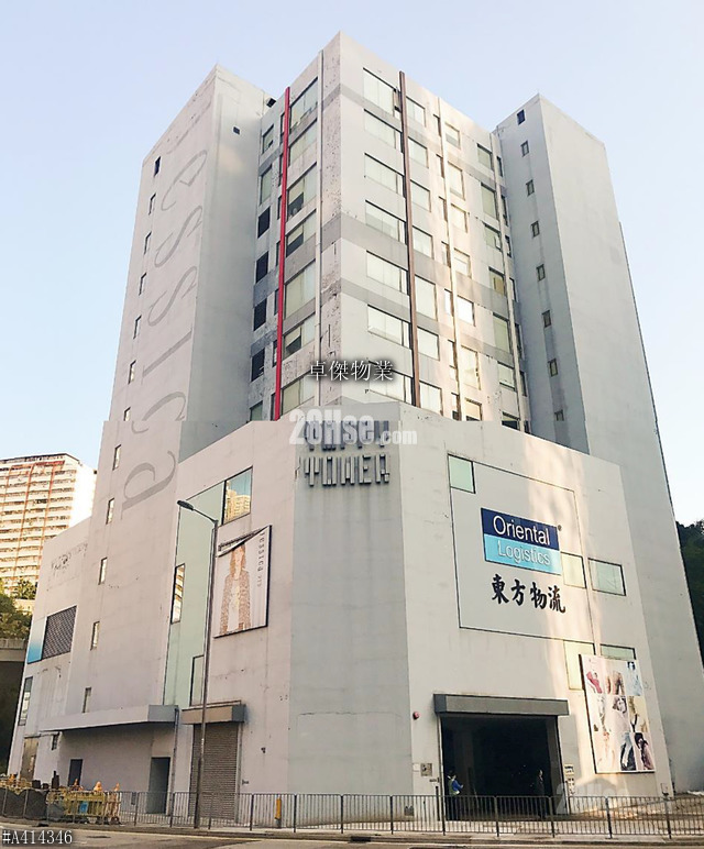 Help Finding Rental Homes: Kwai Chung Toppy Tower Office/industrial For Lease