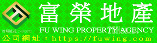 FU WING PROPERTY AGENCY