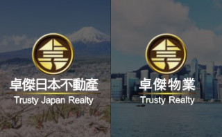 Trusty Realty Limited