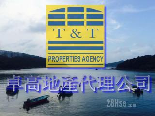 T&T Properties Agency Company
