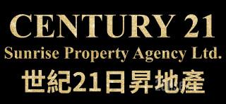 世紀21日昇地產