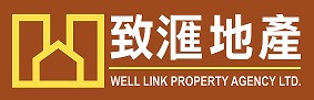 Well Link Property Agency Limited