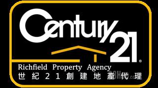 世紀21創建地產代理