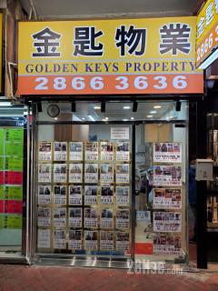 Golden Keys Property Consultant (HK) Ltd