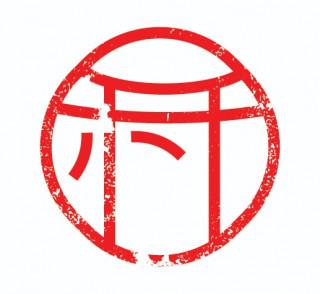 Omura Property Limited
