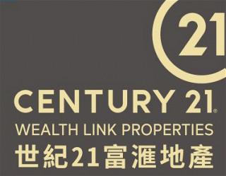 世紀21富滙地產