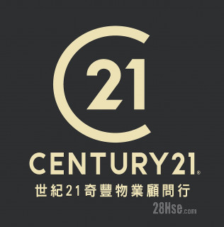 CENTURY 21 GOODWIN PROPERTY CONSULTANTS