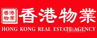 香港物業(銅鑼灣分行