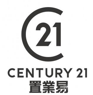 世紀21置業易