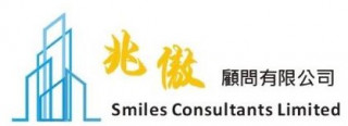 SMILES CONSULTANTS LIMITED