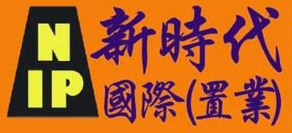 粉嶺榮福中心分行