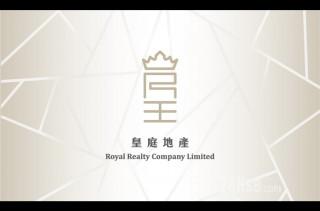 皇庭地產代理有限公司