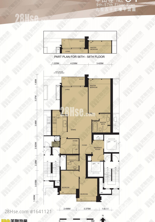 Celestial Height 1641121 For Sell Property Detail Page