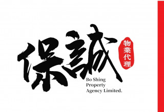 Bo Shing Property Agency Limited