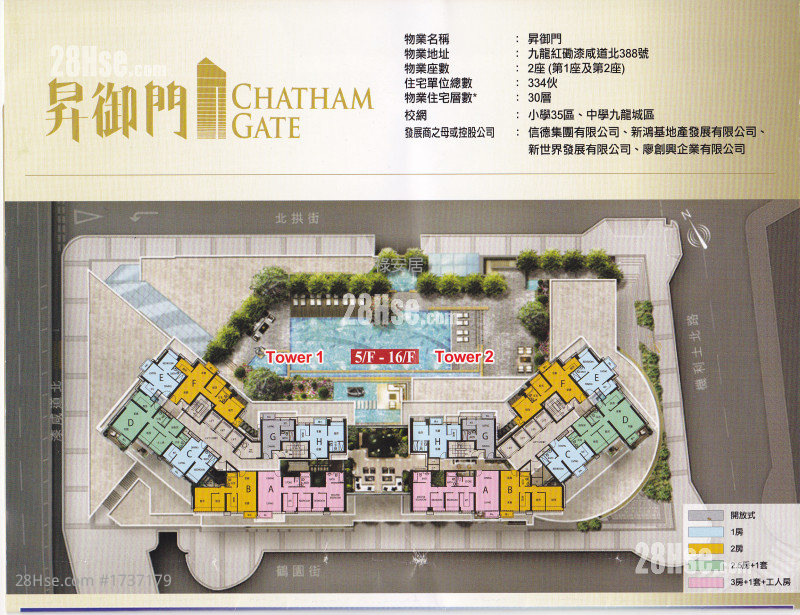 Chatham Gate 1737179 For Sell Property Detail Page