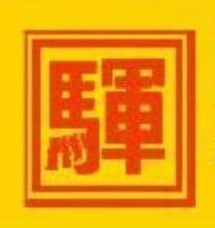 駿輝地產國際有限公司